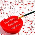 inima valentines day
