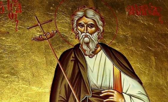 mesaje, sms urari si felicitari de Sfantul Andrei