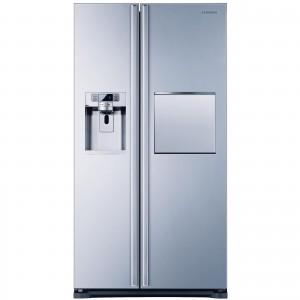 cel-mai-nou-frigider